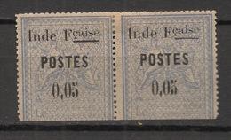 Inde - 1903 - N°Yv. 24b - Timbre Fiscal Surchargé - Variété E Large Tenant à Normal - Signé Roumet - Neuf * / MH VF - Unused Stamps