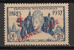 Inde - 1942 - N°Yv. 174 - 2fa12ca Bleu - France Libre - 1er Tirage - Neuf Luxe ** / MNH / Postfrisch - Indien (1892-1954)