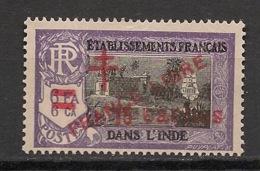 Inde - 1943 - N°Yv. 207a - Variété PRANCE Libre - Neuf Luxe ** / MNH / Postfrisch - Indien (1892-1954)