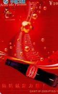 CHINA. COCA COLA. GXWT-IP-2005-P15(5-1). (782) - China
