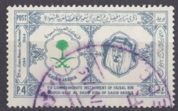 ARABIA SAUDITA - 1964 -Yvert 229 Usato. - Arabia Saudita