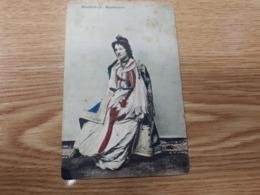 Postcard - Macedonia, Bitola, Bitolj     (27789) - Macedonia