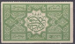 ARABIA SAUDITA - 1916 -Yvert 5 Nuovo MH Non Dentellato Su 3 Lati. - Arabia Saudita