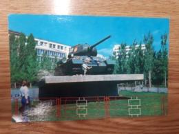 Postcard - Militaria, Kiew, Ukraine, Tenk      (27812) - Sonstige