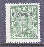 SINKIANG  169   *  1944 Issue - Sinkiang 1915-49