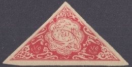 AFGHANISTAN - 1920 Circa -Cinderella, Un Esemplare Triangolare Rosso, Nuovo MH. - Afghanistan
