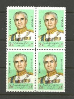 Iran 1972  SC#1637  Block Set MNH - Iran