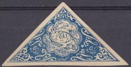 AFGHANISTAN - 1920 Circa -Cinderella, Un Esemplare Triangolare Blu, Nuovo Senza Gomma. - Afghanistan