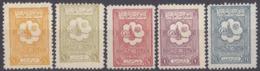 ARABIA SAUDITA - 1926/1927 - Lotto Composto Da 5 Valori Nuovi MH: Yvert 70/74. - Arabia Saudita