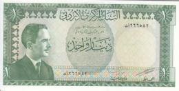 JORDAN 1 DINAR 1959 P-14b UNC */* - Jordan