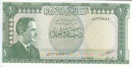 JORDAN 1 DINAR 1959 P-14b UNC */* - Jordanien