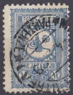 ARABIA SAUDITA - 1929 - Yvert 86 Usato. - Saudi-Arabien