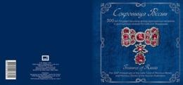 Russia, 2019. [2533-36] Treasures Of Russia (booklet) - 1992-.... Federatie