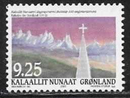 Greenland Scott # 444 MNH Church And School Systems Law, 2005 - Greenland