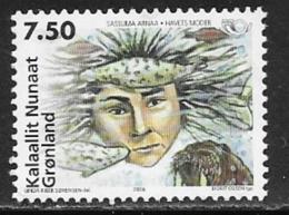 Greenland Scott # 472 MNH Norse Mythology, 2006 - Greenland