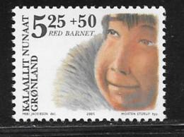 Greenland Scott # B30 MNH Child, 2005 - Unused Stamps