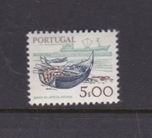 Portugal SG 1690 1978 Definitives,5e Fishing Boats,mint Never Hinged - 1910-... Republic