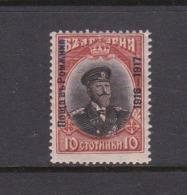 Romania Scott 2N3 1916 Bulgarian Occupation 10s Brown And Black,mint Hinged - 1881-1918: Charles I