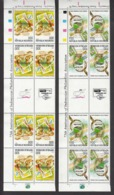 Indonesia 1997, 75th Anniversary Of Indonesian Philatelists Association, Block Of 8 Sets Of 2v, MNH** - Indonesien