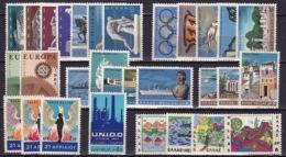 GREECE 1967 Complete All Sets MNH Vl. 1001 / 1030 - Griekenland