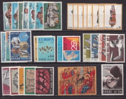 GREECE 1972 Complete All Sets MNH Vl. 1153 / 1186 - Griekenland