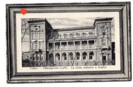33470-ZE-BULGARIE-Le Clube Militaire De Sophia - Bulgarie