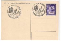 22375 - TAG DER NSDAP - 1939-44: 2. WK