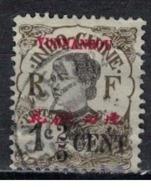 YUNNANFOU             N°     YVERT   50        OBLITERE       ( Ob  5/42 ) - Yunnanfou (1903-1922)