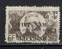 VIETNAM   NORD                N°     YVERT    33    NEUF            ( Ob  4/11  ) - Vietnam