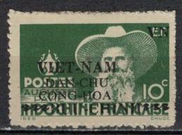 VIETNAM   NORD                N°     YVERT    6   NEUF            ( Ob  4/11  ) - Vietnam