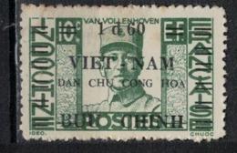 VIETNAM   NORD                N°     YVERT    36   NEUF            ( Ob  4/11  ) - Vietnam