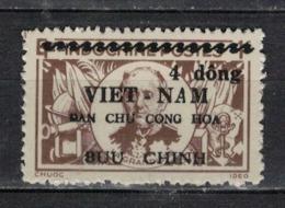 VIETNAM   NORD                N°     YVERT    55    NEUF            ( Ob  4/11  ) - Vietnam