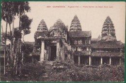 CAMBODGE Angkor Vat ( Très Très Bon état Non écrite ) +638 - Cambodia
