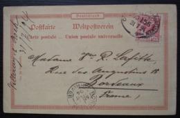Villeroy & Boch 1894 Bahnpost Steingutfabrik Mettlach - Poststempel (Briefe)