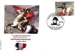 Republic Of North Macedonia/2019/FDC/The 250th Anniversary Of Napoleon Bonaparte Birth - Mazedonien