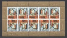 P864 1997 LATVIA EUROPA CEPT TALES & LEGENDS ROZI TURAIDAS EUROPE 1KB MNH - 1997