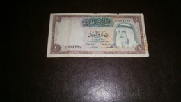 KUWAIT 1 DINAR 1968 - Kuwait