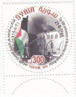 Syria New Issue 2019-50th Ann Burning Al Aqsa Mosque 1v.complete Set MNH_ Scarce - - Syria