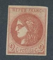 """DB-104: FRANCE: Lot Avec """"BORDEAUX"""" N°40B* (gomme 2ème Choix) - 1870 Emisión De Bordeaux"""