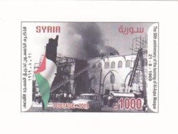 Syria New Issue 2019, 25th Ann Burning Al Aqsa Mosque SOUVENIR SHEET,issued 1.000 ONLY- MNH- Rare - - Syria