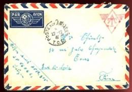 """Franchise Militaire T.O.E. - Griffe Recto Répétée Au Verso - C. à D. """"POSTE AUX ARMEES T.O.E."""" - Postmark Collection (Covers)"""
