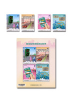 2019 Intelligent Transportation Stamps & S/s Traffic Light Plane Taxi Bus Train Bicycle Ship Mobile Phone Taipei 101 - Telecom