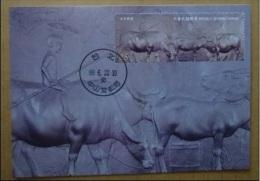 X3 Maxi Card Taiwan 2010 Sculpture Stamp Water Buffalo Ox Banana Bamboo Hat Kid Boy - 1945-... Republic Of China