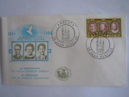 België Belgium 1964 FDC 20 Jaar Ans Benelux Cob 1306 - FDC