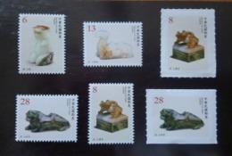 Taiwan 2019 Ancient Chinese Art Treasures Stamps -Jade  Tiger Bear Camel Beast Museum - 1945-... Republic Of China