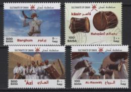 Oman (2019) - Set -  /  Music - Musique - Musical Instruments - Musique