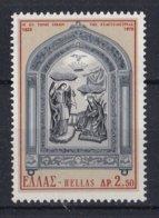 Griekenland - Ikone Der Evangelistria Von Tinos - MNH - M 1154 - Ongebruikt