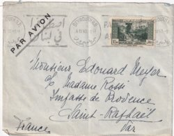 LIBAN 1940 LETTRE DE BEYROUTH - Liban