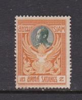 Thailand SG 141 1910 King Chulalongkorn,2 Satangs Mint Never Hinged,$ 1.00 1 Bath And 25s  Perf 14x15  MNH - Thailand