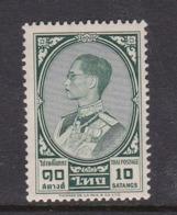 Thailand SG 423  1961 King Bhumipol 10 Satangs Mint Never Hinged - Thailand